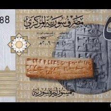 Banconote internazionali: SIRIA SYRIA 50 LIBRAS SIRIAS 2009 PICK 112 SC UNC. Lote 293547918