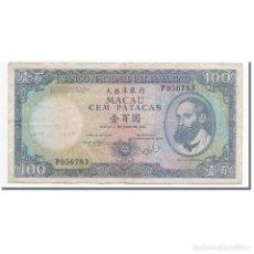 Billetes extranjeros: BILLETE, 100 PATACAS, 1984, MACAO, 1984-05-12, KM:61B, MBC. Lote 261575385