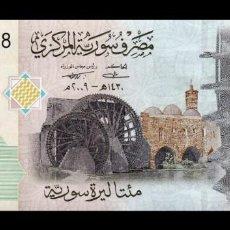 Notas Internacionais: SIRIA SYRIA 200 LIBRAS SIRIAS 2009 PICK 114 SC UNC. Lote 261600865