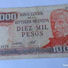 Billetes extranjeros: BILLETE 10.000 PESOS ARGENTINA. Lote 261603425