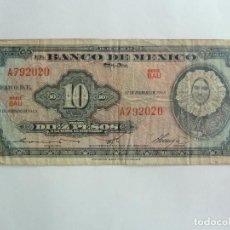 Billetes extranjeros: MÉXICO. BILLETE DE 10 PESOS.1965. Lote 261617515