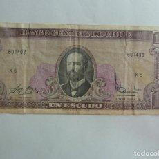 Billetes extranjeros: CHILE. BILLETE DE 1 ESCUDO. Lote 261617970