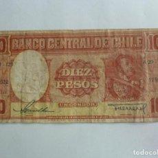 Billetes extranjeros: CHILE. BILLETE DE 10 PESOS. Lote 261774345