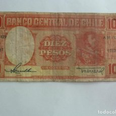 Billetes extranjeros: CHILE. BILLETE DE 10 PESOS. Lote 261780760