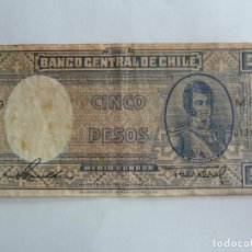 Billetes extranjeros: CHILE. BILLETE DE 5 PESOS. Lote 261781020
