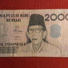 Billetes extranjeros: 20.000 RUPIAH, INDONESIA. 1998/2001. (PICK.138D).. Lote 261848285