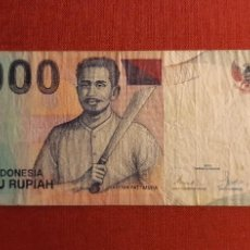 Billetes extranjeros: 1.000 RUPIAH, INDONESIA. 2000/2001. (PICK.141B).. Lote 261849510