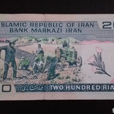 Billetes extranjeros: BILLETE DE 200 RIALS IRAN. Lote 262002210