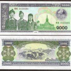 Billetes extranjeros: LAOS. 1000 KIP 2003. S/C.. Lote 262004805