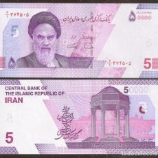 Billetes extranjeros: IRAN. 50000 RIALS = 5 TOMANS 2021. S/C. Lote 262004815