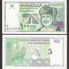 Billetes extranjeros: OMAN. 100 BAISA 1995. PICK 31. S/C. Lote 262004870