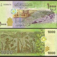 Billetes extranjeros: SIRIA (SYRIA). 1000 LIBRAS 2013. PICK 116. S/C.. Lote 262004900