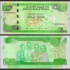 Billetes extranjeros: ETIOPIA (ETHIOPIA). 10 BIRR 2020. S/C.. Lote 262004955