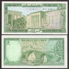 Billetes extranjeros: LIBANO (LEBANON). 5 LIVRES 1986. PICK 62D. S/C.. Lote 262004995