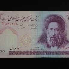 Billetes extranjeros: BILLETE 100 RIALS IRAN PLANCHA. Lote 262005105