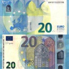 "Billetes extranjeros: SLOVAKIA (E), 20€, 2020, NEW SIGNATURE ""CHRISTINE LAGARDE"", UNC. Lote 262012915"