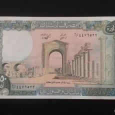 Billetes extranjeros: BILLETE PLANCHA DE LÍBANO 250 LIBRAS AÑO 1978. Lote 262022125