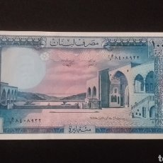 Billetes extranjeros: BILLETE PLANCHA DE LÍBANO 100 LIBRAS. Lote 262022370