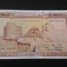 Billetes extranjeros: BILLETE PLANCHA DE LÍBANO 25 LIBRAS. Lote 262023420