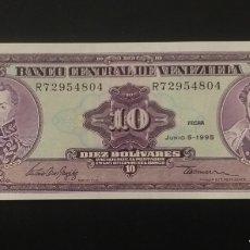 Billetes extranjeros: BILLETE PLANCHA DE 10 BOLÍVARES VENEZUELA AÑO 1995. Lote 262027270