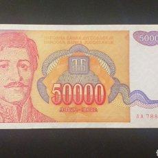 Billetes extranjeros: BILLETE PLANCHA 50000 DINARA YUGOSLAVIA AÑO 1994. Lote 262036350