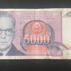 Billetes extranjeros: BILLETE PLANCHA 5000 DINARA YUGOSLAVIA AÑO 1991. Lote 262037700
