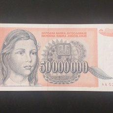Billetes extranjeros: BILLETE PLANCHA 50.000.000 DINARA YUGOSLAVIA AÑO 1993. Lote 262041765