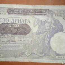 Billetes extranjeros: BILLETE 100 DINARA. Lote 262152780