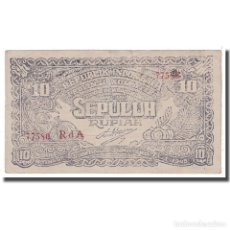 Billetes extranjeros: BILLETE, 10 RUPIAH, 1948, INDONESIA, 1948-01-01, KM:S190C, MBC. Lote 262154980