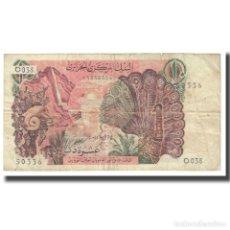 Billetes extranjeros: BILLETE, 10 DINARS, 1970, ALGERIA, 1970-11-01, KM:127A, BC. Lote 262155015