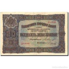 Billetes extranjeros: BILLETE, 50 LEVA ZLATNI, 1917, BULGARIA, 1917, KM:24B, MBC+. Lote 262155060