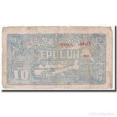 Billetes extranjeros: BILLETE, 10 RUPIAH, 1948, INDONESIA, 1948-01-01, KM:S190B, RC. Lote 262155065