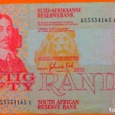 Billetes extranjeros: SUDAFRICA, 50 RAND, 1990. (103). Lote 262197625
