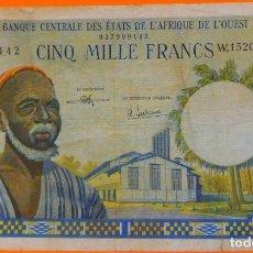 Billetes extranjeros: ÁFRICA DEL OESTE, 5000 FRANCOS, 1967. (105). Lote 262201250