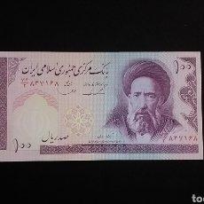 Billetes extranjeros: BILLETE PLANCHA 100 RIALS IRAN. Lote 262497535