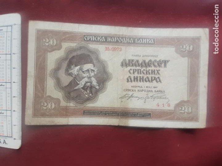 SERBIA. YUGOSLAVIA. 20 DINARA 1941 (Numismática - Notafilia - Billetes Internacionales)