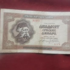 Banconote internazionali: SERBIA. YUGOSLAVIA. 20 DINARA 1941. Lote 262635245