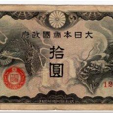 Billetes extranjeros: CHINA JAPANESE,10 YUAN,1940,P.M19,F+. Lote 262938560