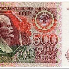 Billetes extranjeros: RUSSIA,500 RUBLEI,1992,P.249,UNC. Lote 262938630