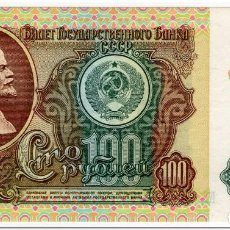Billetes extranjeros: RUSSIA,100 RUBLEI,1991,P.243,XF-AU. Lote 262938750