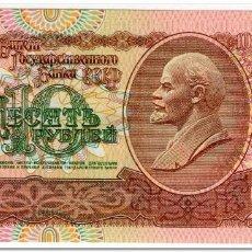 Billetes extranjeros: RUSSIA,10 RUBLEI,1991,P.240,UNC. Lote 262938840
