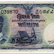 Billetes extranjeros: THAILAND,1 BAHT,1955,P.74A,VF+. Lote 262939210