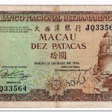 Billetes extranjeros: MACAO,10 PATACAS,1984,P.59C,MINI TEAR,FINE. Lote 262939745