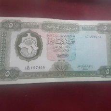 Billetes extranjeros: LIBYA. 5 DINAR SC. 1972. Lote 263155875