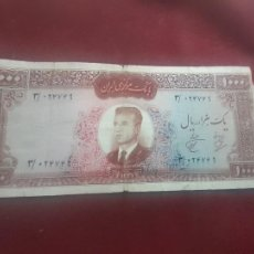 Billetes extranjeros: PERSIA. IRÁN 1000 RIALS SHAH MOHAMMAD REZA PAHLAVI 1962. RARO. Lote 263156225