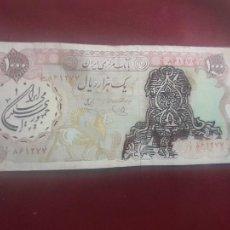 Billetes extranjeros: PERSIA IRAN. 1000 RIALS. RESELLO REVOLUCIÓN ISLÁMICA. Lote 263156330