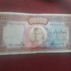 Billetes extranjeros: IRAN. PERSIA. 1000 RIALS. RARO. Lote 263156390
