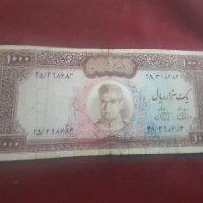Billetes extranjeros: IRAN. PERSIA. 1000 RIALS. RARO. Lote 263156405