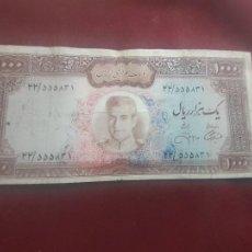 Billetes extranjeros: IRAN. PERSIA. 1000 RIALS. RARO. Lote 263156415