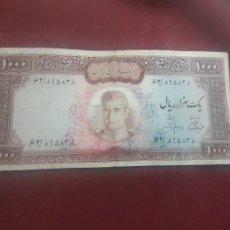 Billetes extranjeros: IRAN. PERSIA. 1000 RIALS. RARO. Lote 263156445